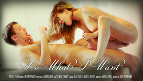 Do What I Want starring Blue Angel & Marcus Dupree